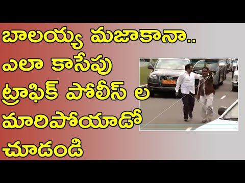 see how actor Balakrishna clearing the Traffic jam   that is balayya