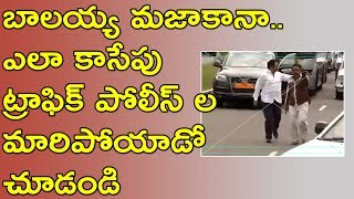 see how actor Balakrishna clearing the Traffic jam | that is balayya