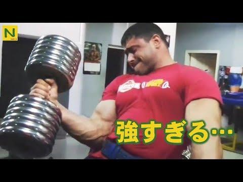 腕だけで160KG 腕相撲王者のエグい腕の作り方【筋トレ】