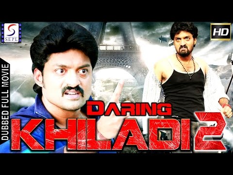 Daring Khiladi 2 - Dubbed Hindi Movies 2017 Full Movie HD - Kalyan Ram Nandamuri