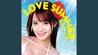 LOVE SUMMER(合いの手 ver)