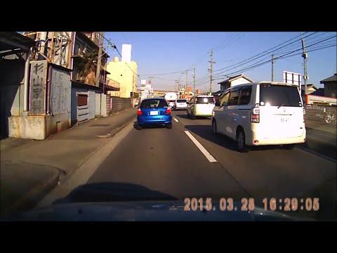 Ichinomiya city Aichi Japan
