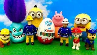 Świnka Peppa, Psi Patrol, Strażak Sam, Minionki i Potworek ☺ Jajko niespodzianka ☺ Bajka dla dzieci