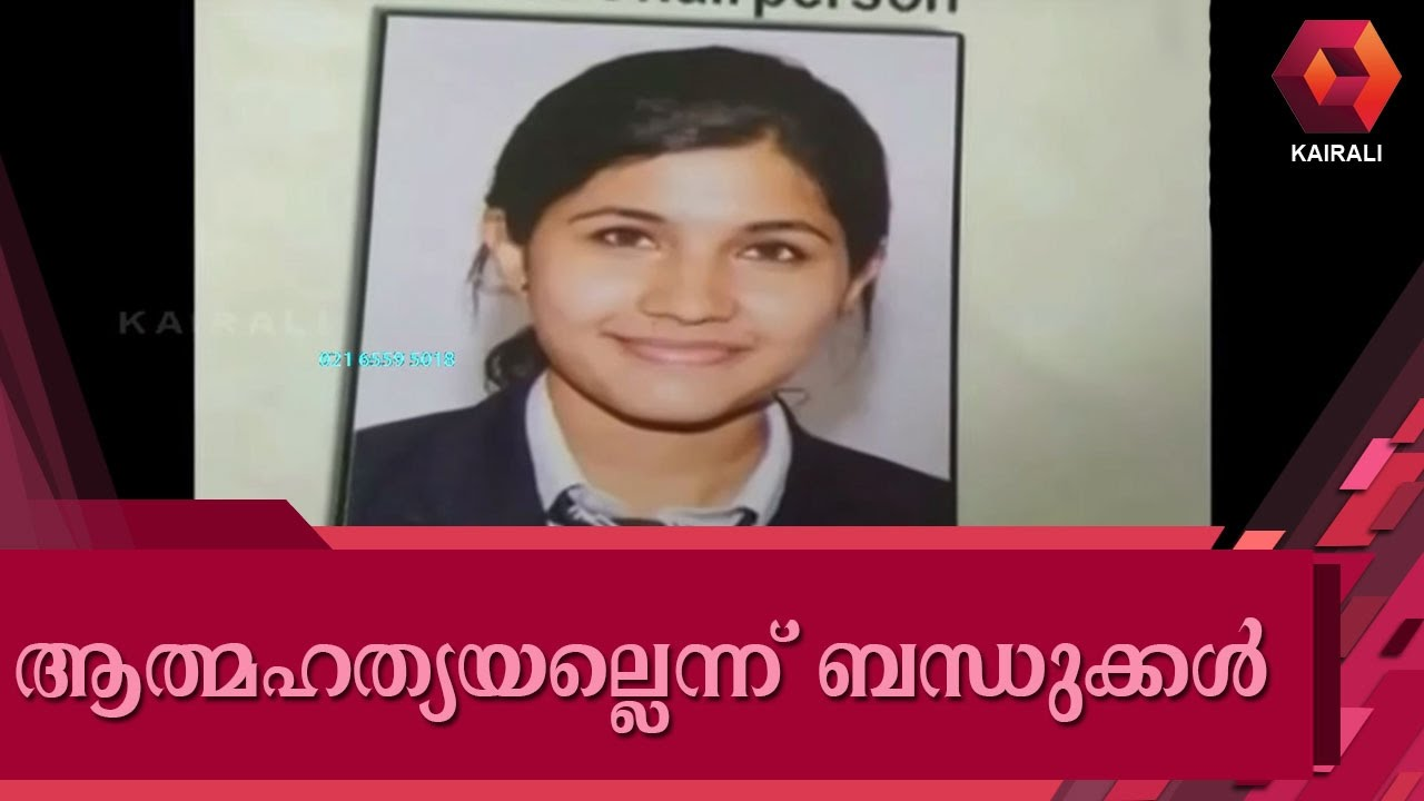 Relatives Against CA Student Mishel's Death Reported As Suicide