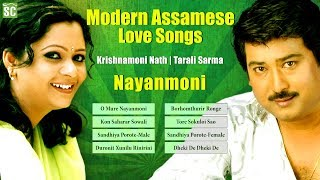 Best Assamese Modern Love Songs | Nayanmoni | Tarali Sarma | Krishnamoni Nath