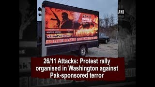 26/11 Attacks: Protest rally organised in Washington against Pak-sponsored terror