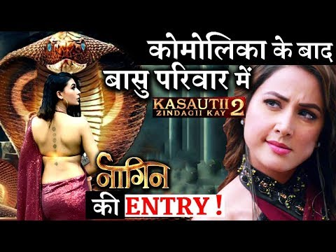 What Happened With Mallika Singh On Audition Day For Radha's Role from YouTube · Duration:  1 minutes 4 seconds