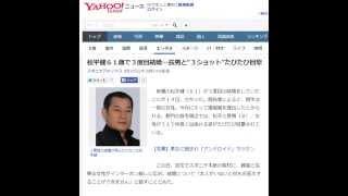 """松平健61歳で3度目結婚…長男と""""3ショット""""たびたび目撃 スポニチア..."""