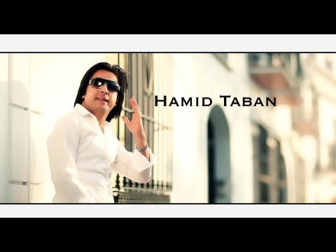 New Mast Afghan Song  2012 Afghan Music Video by Hamid Taban - Dokhtar