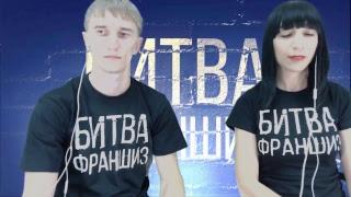 видео Каталог товаров «Акватория» (Воронеж)