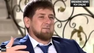 Очень ЖЕСТОКО!!!Рамзан Кадыров.