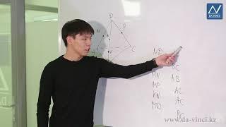 10 класс, 7 урок, Скрещивающиеся прямые