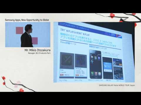 Samsung Developer Day 2012 in Tokyo (5/5) _Samsung Apps (KOR)
