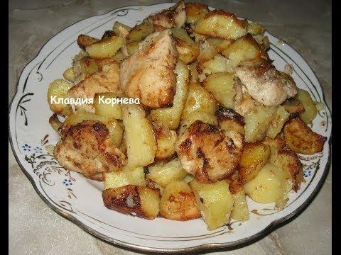 Как приготовить куриную грудку в духовке с картошкой