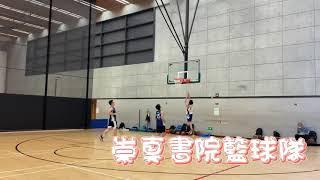 Publication Date: 2020-11-06 | Video Title: 屯門崇真書院男子籃球隊