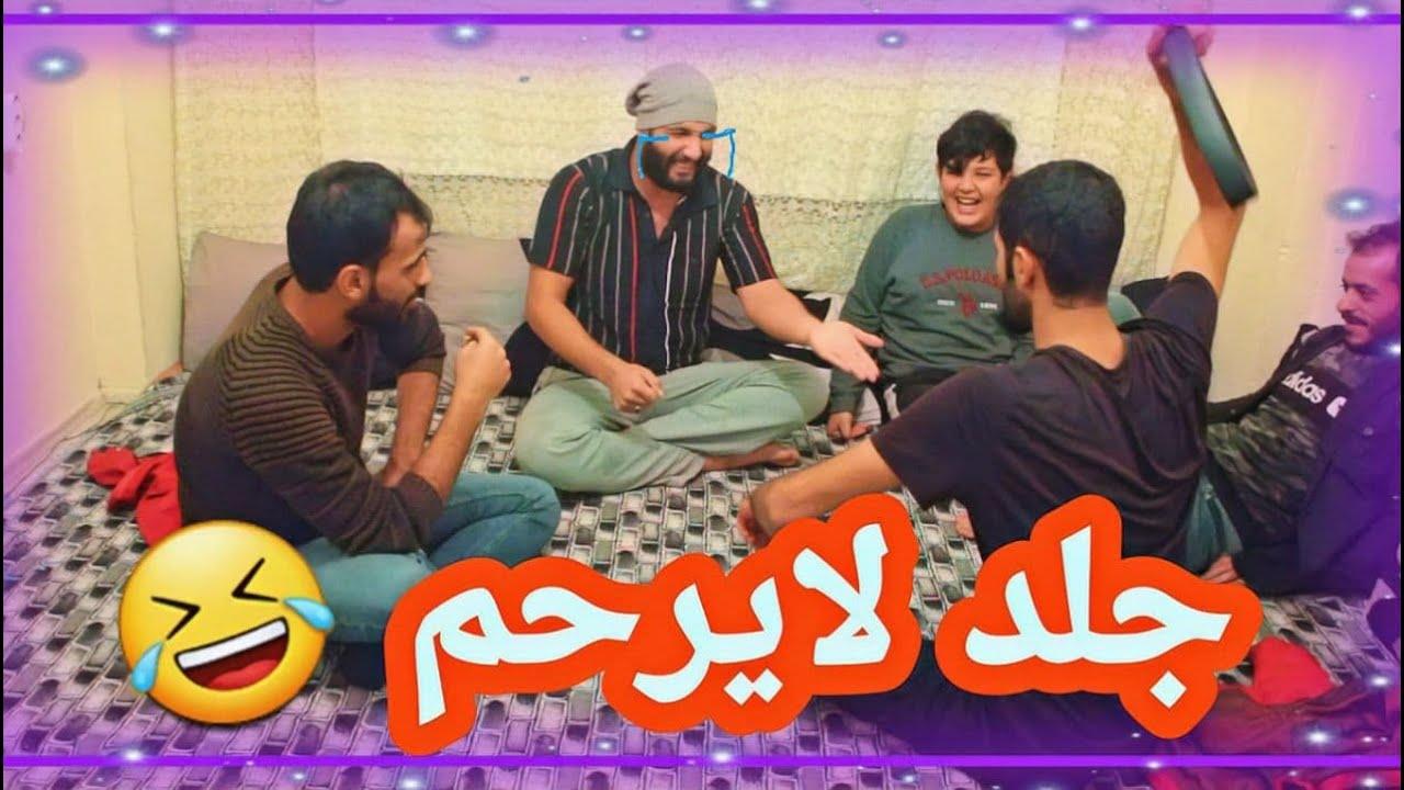 العاب جيل الطيبين جلاد حرامي ههههههههههههههههههههههه