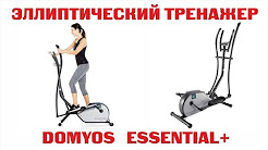 How to lose weight by the summer. We collect cardiovascular device Domyos Essential +