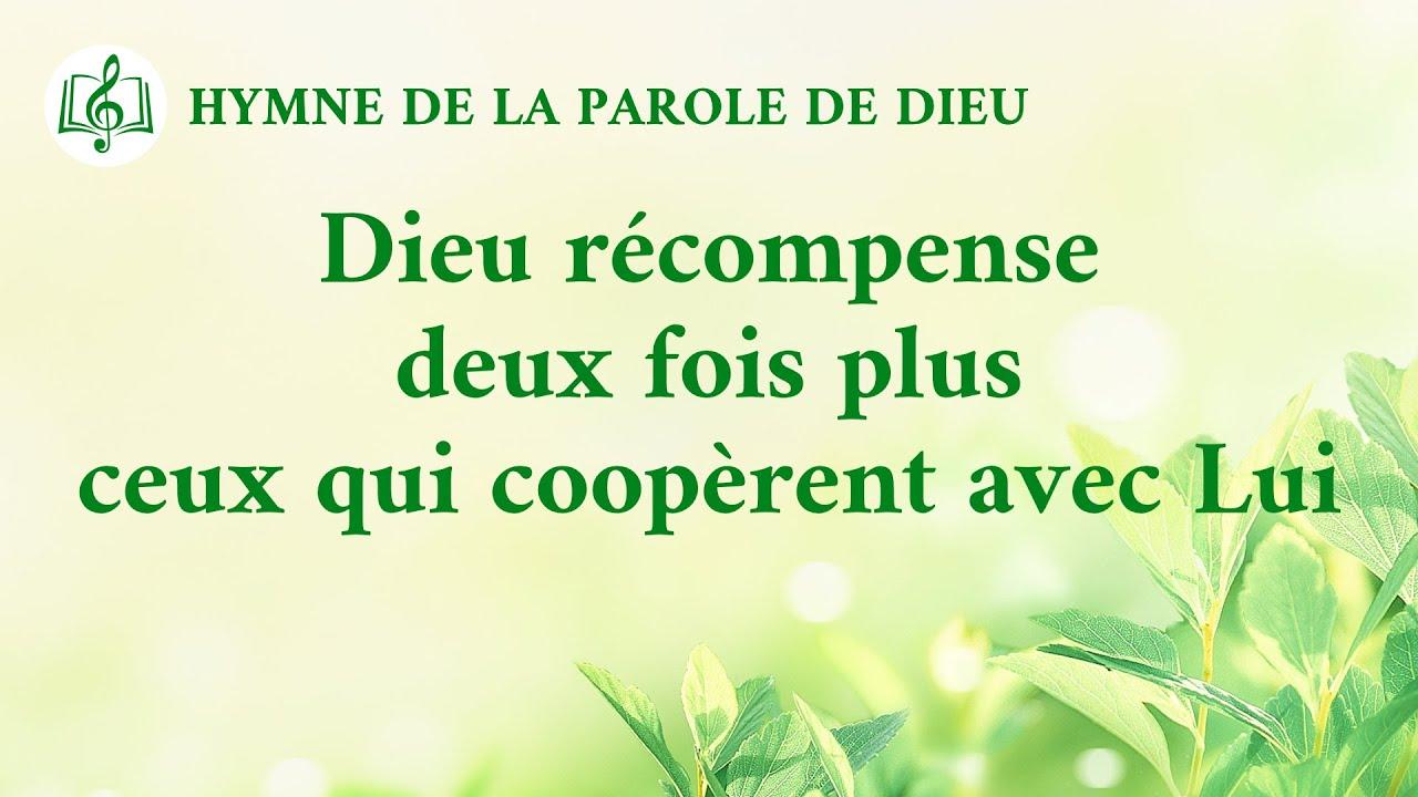 Musique chrétienne en français « Dieu récompense deux fois plus ceux qui coopèrent avec Lui »