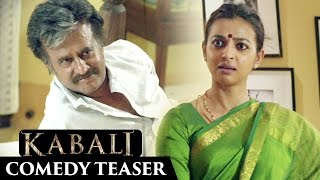 Kabali Tamil Movie Comedy Teaser | Rajinikanth | Radhika Apte | Pa Ranjith | V Creations