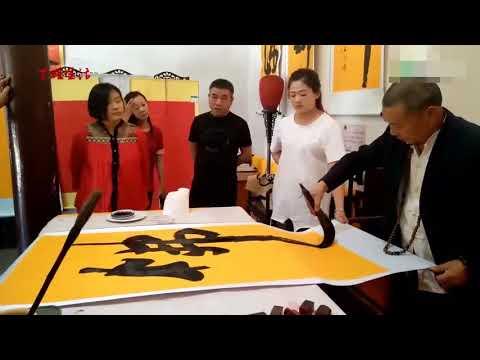 忻州:山西忻州市定襄县河边村 阎锡山故居