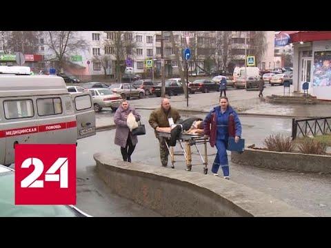 ДТП в Псковской области: водитель был трезв, авария произошла из-за сильного гололеда - Россия 24