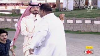 إنفعال علي الغامدي من دخول الشيف أبو علي  الهجومي على بروفايلك وتدخل الشباب لانقاذ الموقف   #حياتك25