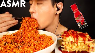 ASMR SPICY FIRE NOODLES & NUCLEAR FIRE FRIES MUKBANG (No Talking) EATING SOUNDS | Zach Choi ASMR
