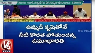 India's Fourth Water Week 2016 Begins In New Delhi | V6 News