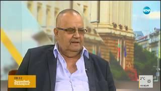 Божидар Димитров: Опозицията е много слаба, много изхабена - Здравей, България (07.11.2017г.)