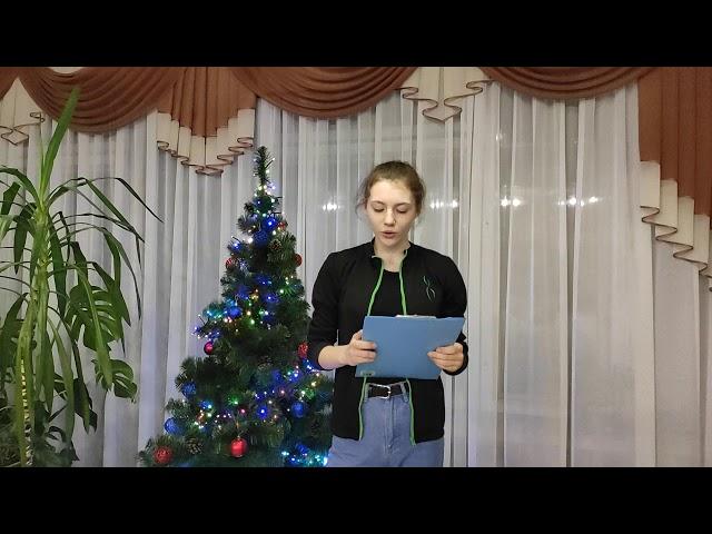 Чимрова Соня читает произведение «Родина» (Бунин Иван Алексеевич)