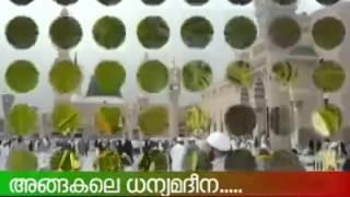 Nabidina song by muhammedperuvattil
