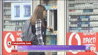 Чи продадуть школярам спиртне і сигарети - експеримент Сніданку