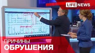 Причины обрушения казармы в Омске