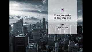 【Behavioral Interview Questions】行为面试问题解析 Lesson 2——情景类问题