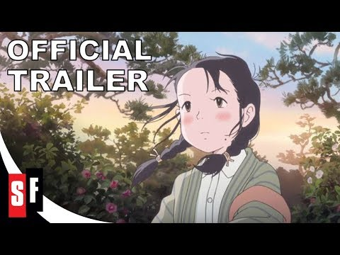 IN THIS CORNER OF THE WORLD – Movie Trailer [English Dub] (HD)