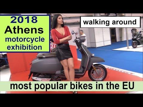Athens Motorcycle show 2018 - έκθεση μοτοσυκλέτας 2018