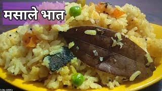 popular maharashtrian recipes