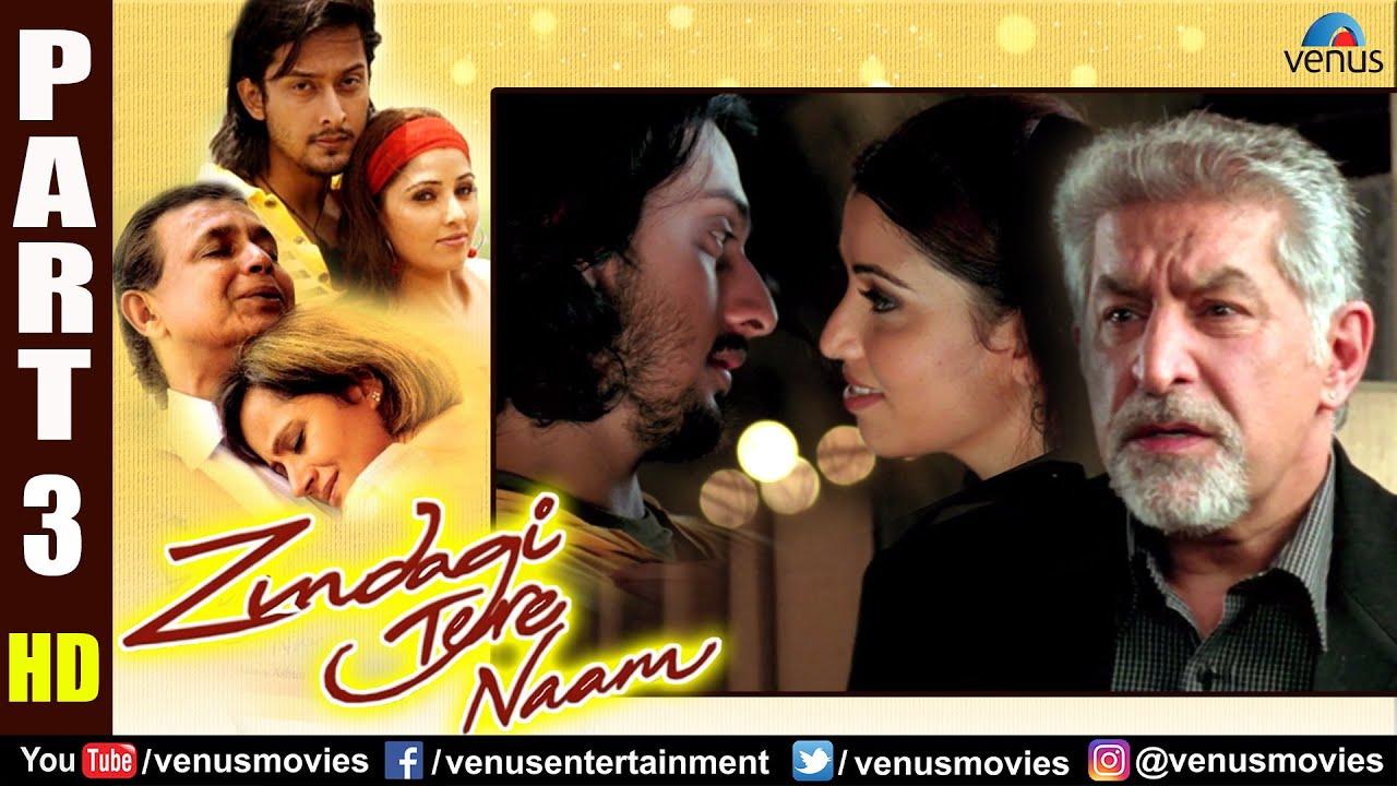 Zindagi Tere Naam Part 3 | Hindi Movie | Siddharth Singh | Sharat Saxena | Bollywood Movie Scenes