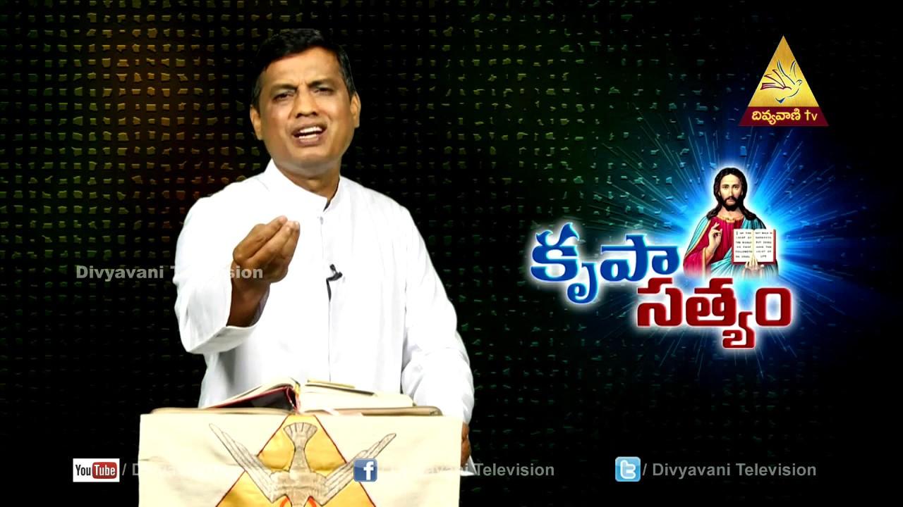 Krupa Satyam | Fr.Cyril(SVD) ,Episode-12,Part-2 | Divyavani TV