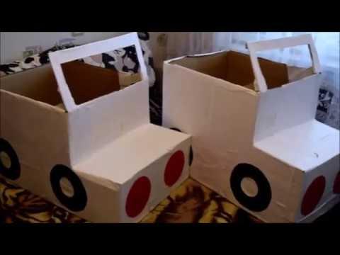Машины для детей из коробок своими руками