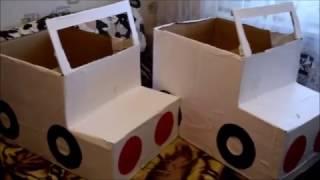 как сделать из коробки машину видео для детей