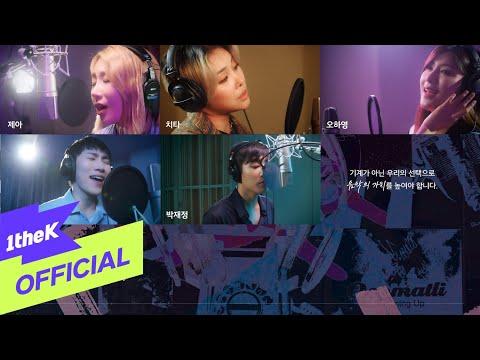 Youtube: With A Song / JeA, CHEETAH, Oh Ha Young, SEO EUNKWANG (BTOB) & Park Jae Jung