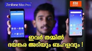 Redmi Note 5 VS   ASUS Zenfone Max pro M1    Comparison   Which is The Beast   ആരാണ് കിടിലം