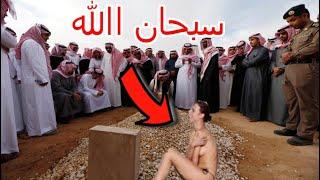 امراه سعوديه ملعونه اتتها رساله من الله قبل موتها بساعه ولكن ما فعلته كان صادم للغايه ؟