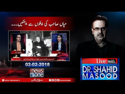 Live With Dr.Shahid Masood | 02-Febrary-2018 - News One