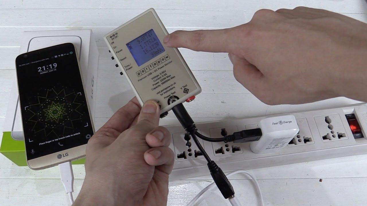 LG G5 Fast Charge Testing