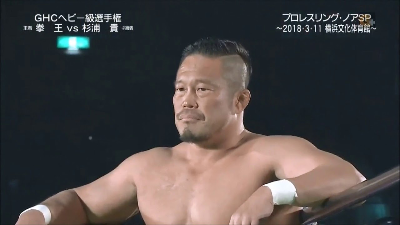 Image result for takashi sugiura