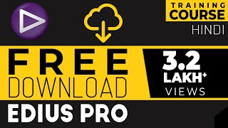 Download free Edius Pro 8 |Create Registration ID | Wedding Video Editing Training
