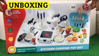 Unboxing Miniature Kitchen Cooking Toy Set  Toy Cooking Game  Kitchen Set Toy  Review