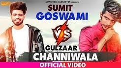 Sumit Goswami & Gulzaar Chhaniwala Super Hit Songs   New Haryanvi Songs Haryanavi 2019   Sonotek